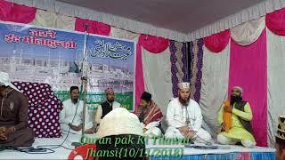 Qari Hidaytullah Sahab Jhasi ke