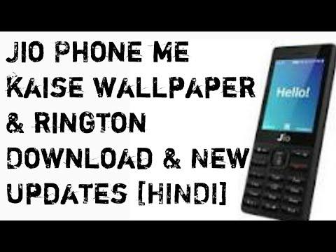 Xxx Mp4 Jio Phone Me Kaise Wallpaper Rington Download New Updates HINDI 3gp Sex