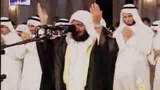 دعاء ليلة القدر    الشيخ مشاري بن راشد العفاسي    YouTube