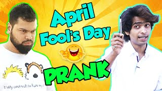 April Fools Day Prank Played By Prathamesh Parab | Funny Auditions | 35% Kathavar Pass Marathi Movie