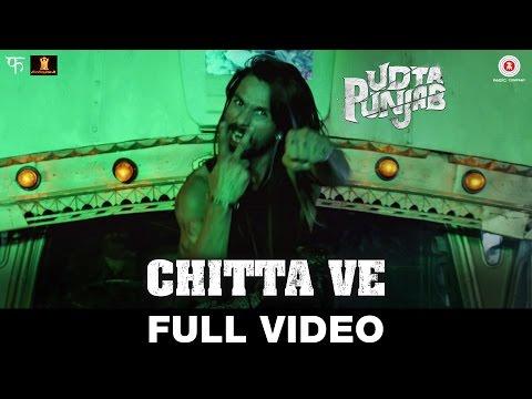 Xxx Mp4 Chitta Ve Full Video Udta Punjab Shahid Kapoor Kareena Kapoor K Alia Bhatt Diljit Dosanjh 3gp Sex