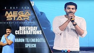 Varun Tej Energetic Speech | Chiranjeevi Birthday Celebrations | A Day for Mega Star | Shreyas Media