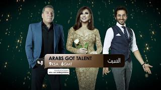 Arabs Got Talent -  عشرة مواهب تأهلوا الى الحلقة النهائية، صوت للمشترك المفضل لديك
