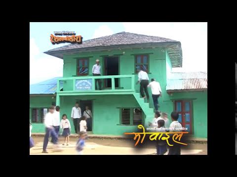 Xxx Mp4 MOBILE Supper Hit Nepali Short Movie Official Trailer 2018 3gp Sex
