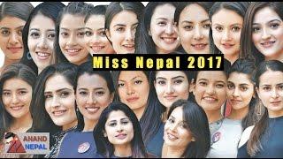 इन्जिनियर, फरेस्टर, नर्स, आइटी बिभिन्न पेशाका मिस नेपाल प्रतियोगीहरू - Miss Nepal contestants