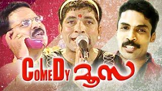 Malayalam Comedy Stage Show | Comedy Moosa | Tini Tom,Guinness Pakru,Jaffer Idukki Comedy
