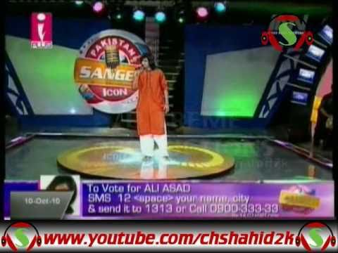 Ali Asad Junoon se or Ishq se Pakistan Sangeet Icon 1 Episode 2