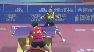 2016 China Super League: DING Ning vs CHEN Meng [Full Match/Chinese|HD1080p]