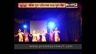 Odia samaj organised Odissi dance in South Africa