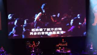 Xinyao Reunion Concert 2014 明天32新谣演唱会 13 黎沸揮 - 爱如潮水