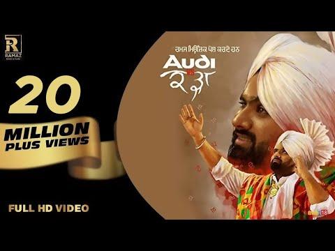 Audi vs Kadha(Full Video)   Rami Randhawa   Latest Punjabi Song 2017   Ramaz Music   Desi routz