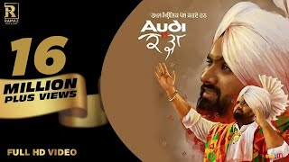Audi vs Kadha(Full Video) | Rami Randhawa | Latest Punjabi Song 2018 | Ramaz Music | Desi routz