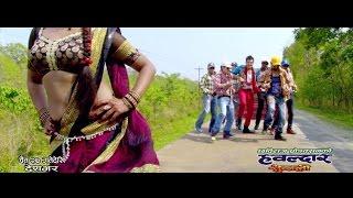 TIMRO DOLA DOLA HAAT MA - HAWALDAR SUNTALI - NEPALI FILM