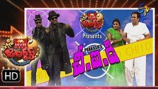 Extra Jabardasth - 25th March 2016- ఎక్స్ ట్రా జబర్దస్త్ – Full Episode