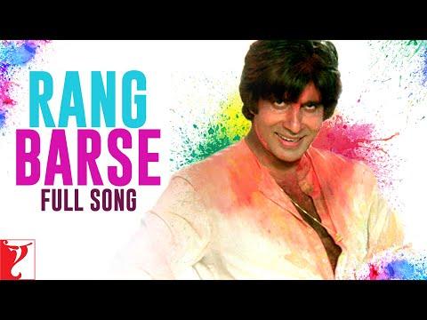 Xxx Mp4 Rang Barse Full Song Holi Song Silsila Amitabh Bachchan Rekha 3gp Sex