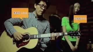 Maton Guitar ECJ85 Demo - Joe & CC - Original Song