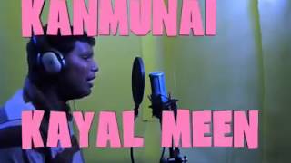 BATTICALOA VANTHAARUMOOLAI  SONGS மட்டக்களப்பு பாடல் indujan