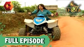 Flavours Of India: Lakshmi Nair's Boat Ride In Vagamon | 15th January 2017 | Full Episode