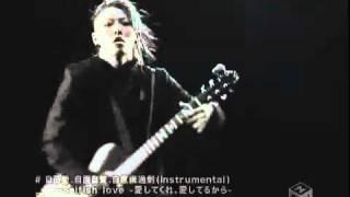 雅-MIYAVI- ギタースラップ