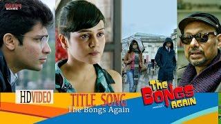 The Bongs Again ( Full Video) | Anjan Dutt | Jisshu | Parno | Latest Bengali Song 2017