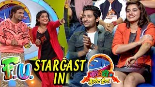 FU Starcast in Comedychi Bullet Train | Colors Marathi | Akash Thosar & Sanskruti Balgude