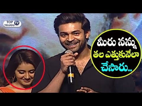 Xxx Mp4 Varun Tej Funny Comment On Rashi Khanna Height Tholi Prema Audio Function Top Telugu TV 3gp Sex