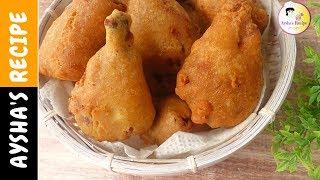 চিকেন ফ্রাই / পাকোড়ার সহজ রেসিপি | Bangladeshi Chicken Fry | Easy Chicken Pakora Recipe Bangla