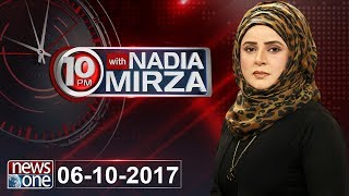 10pm with Nadia Mirza | 06-October-2017 | Mushahid Ullah Khan |