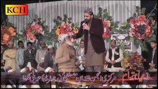 Ayven Rall Day Ny LOki Tery Naal Sohnya || Qari Shahaid Mahmood Qadri ||