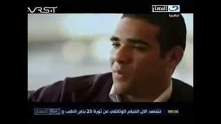 اخطر اعترافات ظباط الشرطه فى احداث يناير 2011