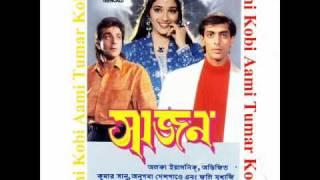 Tu Shayar Hai - Bangla (Tumi Kobi Aami Tumar Kobita)