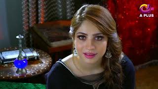 Drama | Dil Nawaz - Episode 12 | APlus ᴴᴰ Dramas | Neelam Muneer, Aijaz Aslam, Minal Khan