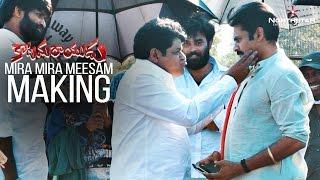 Mira Mira Meesam Song Making | Pawan Kalyan | Ali | Katamarayudu