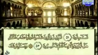 الجزء الحادي عشر (11) من القرآن الكريم بصوت الشيخ محمد أيوب