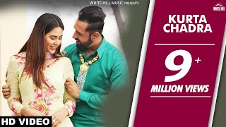 Kurta Chadra (Full Song) Gippy Grewal, Mannat Noor | Carry On Jatta 2 | White Hill Music