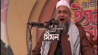 মারকাযুত তাকওয়ার জাতীয় ইসলামী মহাসম্মেলন 2017 ইং জুমআপূর্ব বয়ান  Mawlana Farid uddin al mobarok