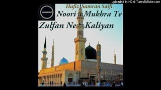 Noori Mukhra Te Zulfan Ne Kaliyan | Hafiz Samran Saifi