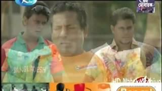Jomoj 5 | Mosharraf Karim | Bangla Eid Natok 2016 | [HD]
