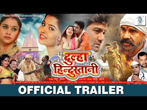 Xxx Mp4 Dulha Hindustani Bhojpuri Movie Official Trailer 3gp Sex