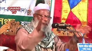 NEW BANGLA WAZ 2017 Maulana Jomir Uddin
