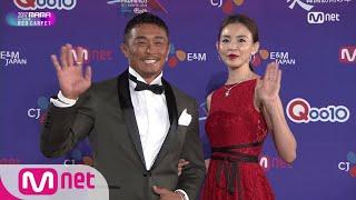 [2017 MAMA in Japan] Red Carpet with Yano Shiho & Choo Sung Hoon
