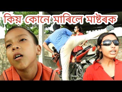 Xxx Mp4 Assamese Comedy Video Assamese Funny Video Telsura Video Voice Assam 3gp Sex