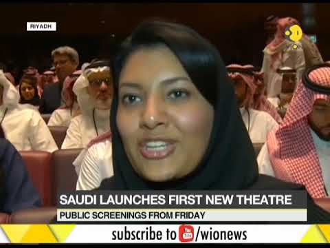 Xxx Mp4 Saudi Arabia Launches First New Cinema After 40 Years 3gp Sex