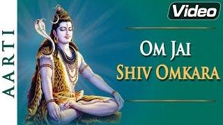 Om Jai Shiv Omkara | Shiv Aarti | Shravan Month Special | Bhakti Songs