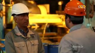 Iran Mobarakeh Steel Company (MSC), Isfahan province شركت فولاد مباركه اصفهان ايران
