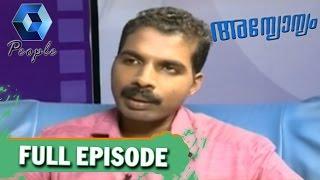 Annyonnyam: Sudheesh Mini | 10th June 2015 | Full Episode