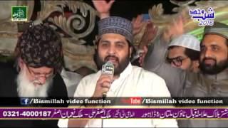 O Lal meri pat rakhiyo bala jhoole laalan  Video rec Bismillah video function 0321 8851272