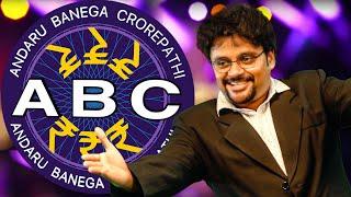 ABC  - Andaru Banega Crorepati | VIVA