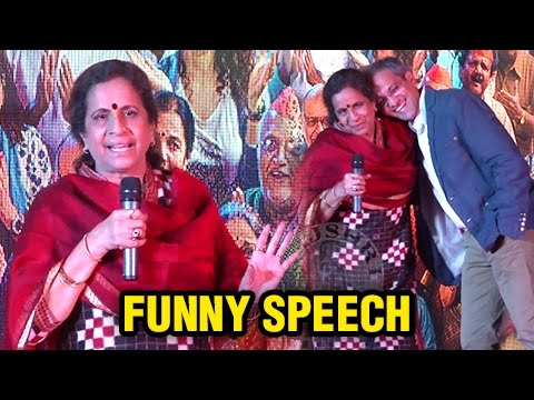 Hilarious Speech By Usha Nadkarni | Meet The Cast Of Ventilator | Marathi Movie 2016 | Zee Studios