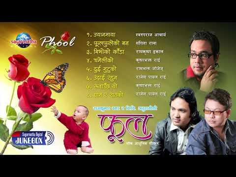 Xxx Mp4 Nepali Adhunik Songs Album Quot Phool Quot Jukebox By BB Anuragi And Rajkumar Bagar Sagarmatha Digital 3gp Sex